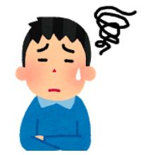 f:id:salarytan:20180427213319p:plain