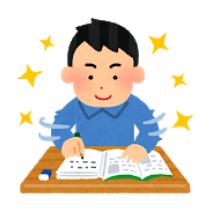 f:id:salarytan:20180429085515p:plain
