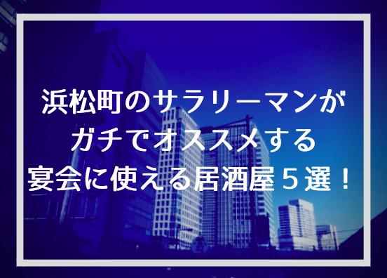 f:id:salarytan:20180430225652p:plain