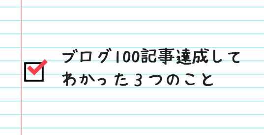 f:id:salarytan:20180501233753p:plain