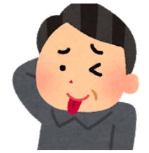 f:id:salarytan:20180502220053p:plain