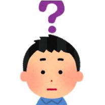 f:id:salarytan:20180504172135p:plain