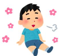 f:id:salarytan:20180504232324p:plain