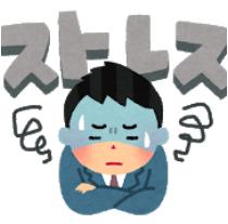 f:id:salarytan:20180509210246p:plain