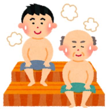 f:id:salarytan:20180518062040p:plain