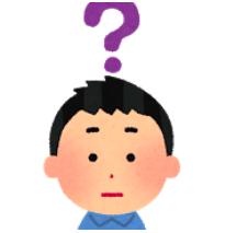 f:id:salarytan:20180521221719p:plain