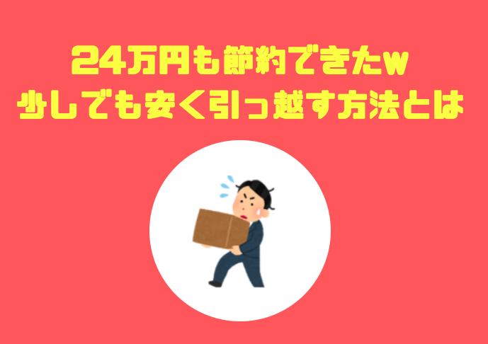 f:id:salarytan:20180528071138p:plain