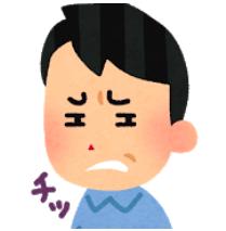f:id:salarytan:20180530215527p:plain