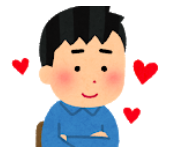 f:id:salarytan:20180530225337p:plain