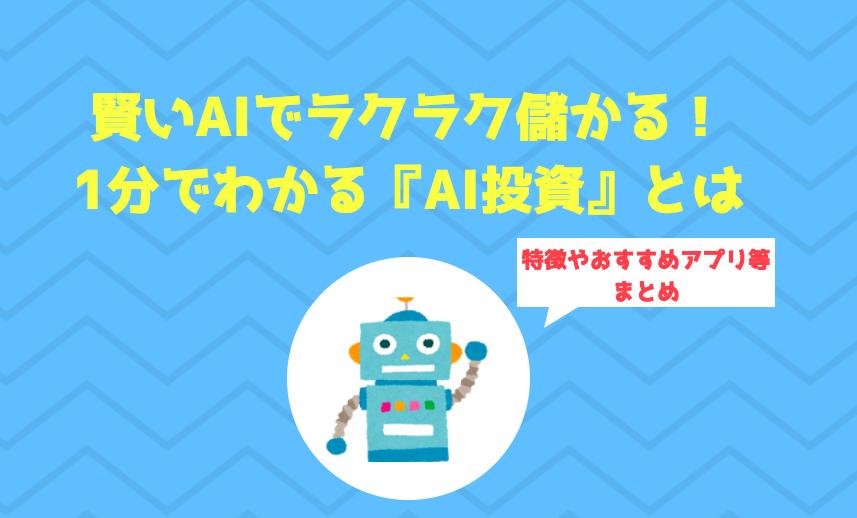 f:id:salarytan:20180609075826p:plain