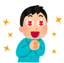 f:id:salarytan:20180610135205p:plain