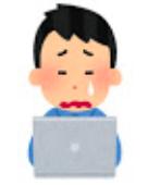 f:id:salarytan:20180610141700p:plain