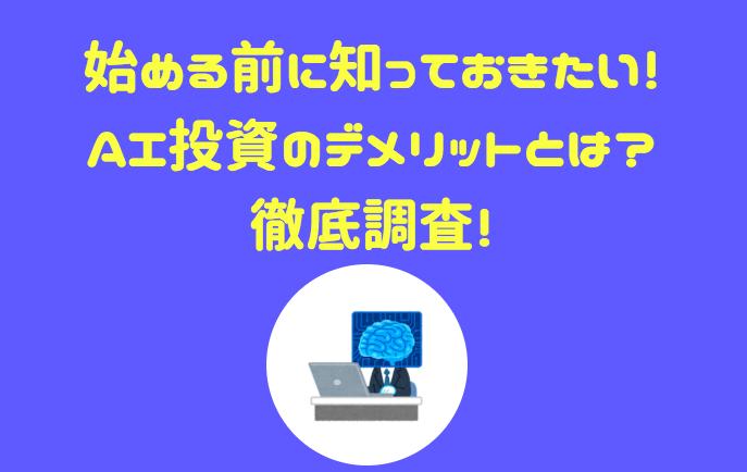 f:id:salarytan:20180612213813p:plain