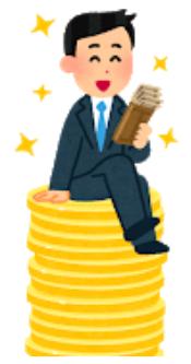 f:id:salarytan:20180616173850p:plain