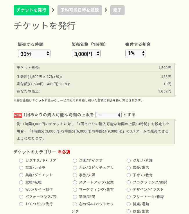 f:id:salarytan:20180620065556p:plain
