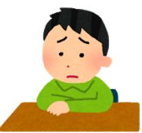 f:id:salarytan:20180623210445p:plain
