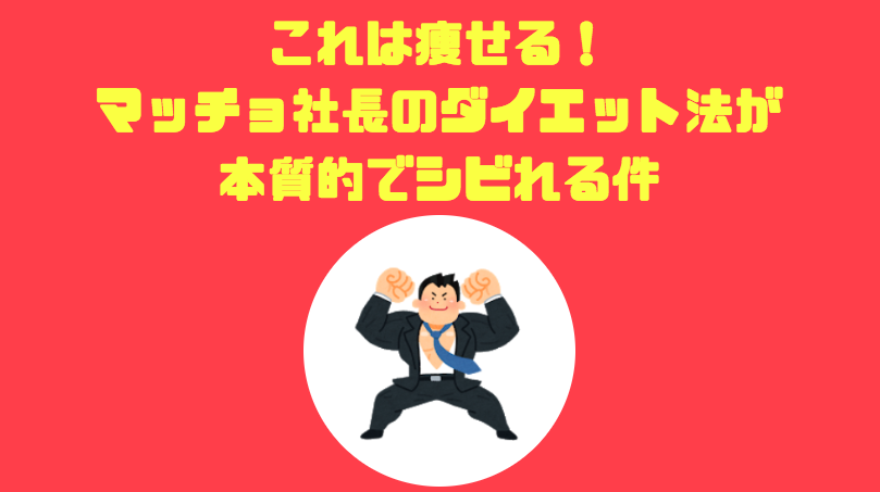 f:id:salarytan:20180701075750p:plain