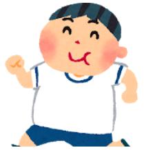 f:id:salarytan:20180701081111p:plain