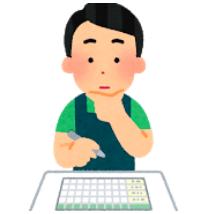 f:id:salarytan:20180714080458p:plain