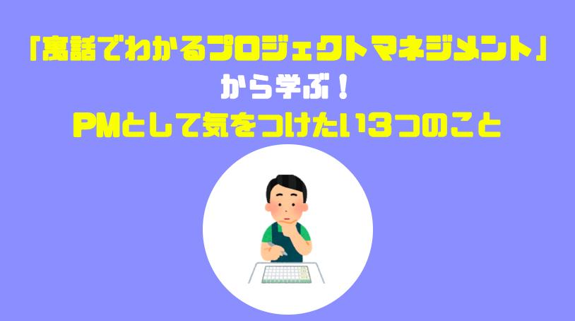f:id:salarytan:20180714113157p:plain