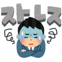 f:id:salarytan:20180715075606p:plain
