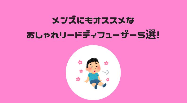 f:id:salarytan:20180722082321p:plain
