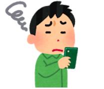 f:id:salarytan:20180819084813p:plain