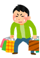 f:id:salarytan:20180826090532p:plain