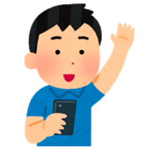 f:id:salarytan:20180826092943p:plain