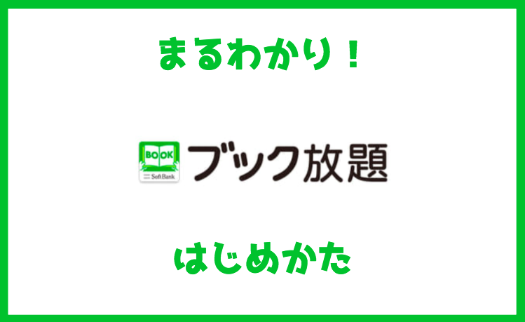 f:id:salarytan:20180827213006p:plain