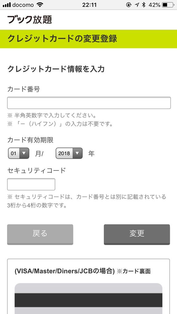 f:id:salarytan:20180901084333p:plain