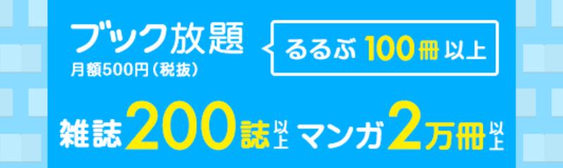 f:id:salarytan:20180915081350p:plain