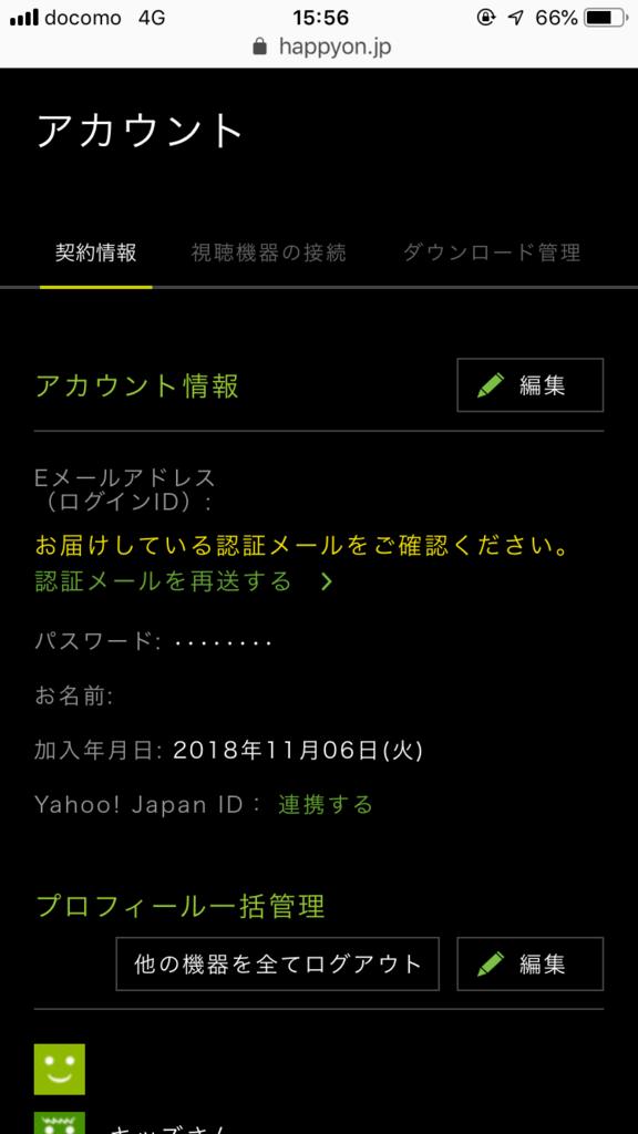 f:id:salarytan:20181117170141p:plain