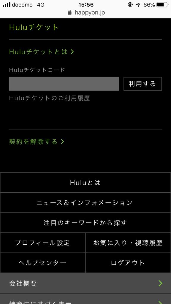 f:id:salarytan:20181117170205p:plain
