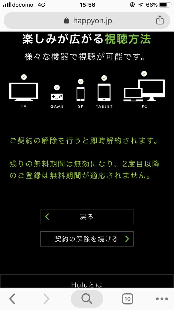f:id:salarytan:20181117170309p:plain