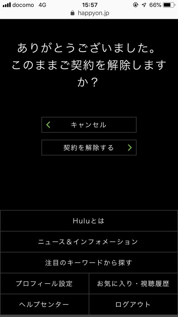f:id:salarytan:20181117170400p:plain