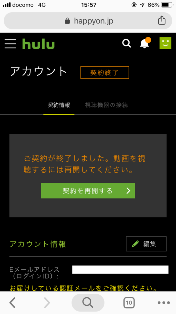 f:id:salarytan:20181117170444p:plain