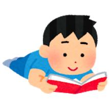 f:id:salarytan:20181124085322p:plain