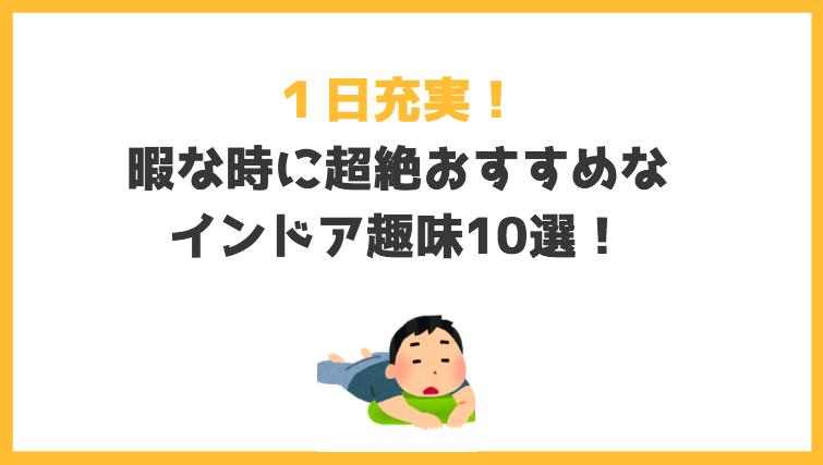 f:id:salarytan:20181124103804p:plain