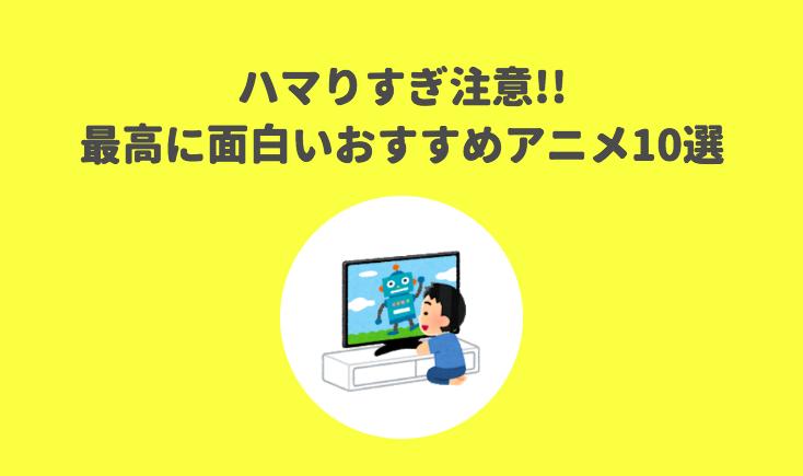 f:id:salarytan:20181208183537p:plain