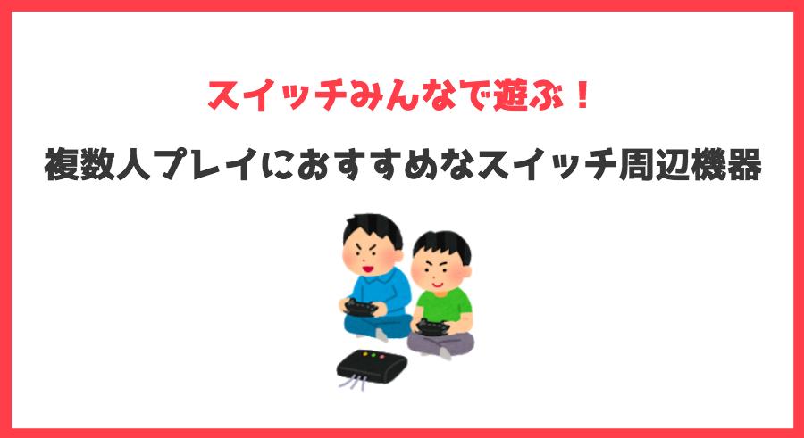 f:id:salarytan:20181215114311p:plain