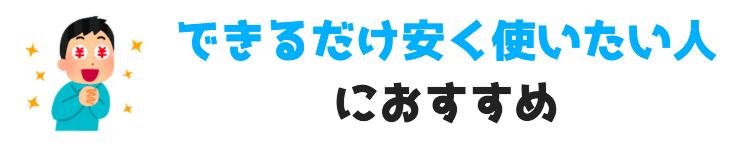 f:id:salarytan:20181222101929p:plain