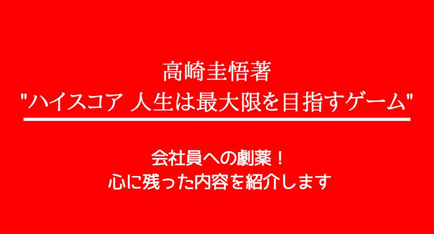 f:id:salarytan:20190106080200p:plain