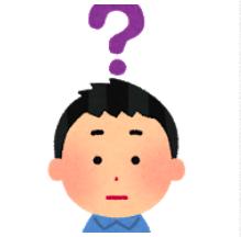 f:id:salarytan:20190126074647p:plain