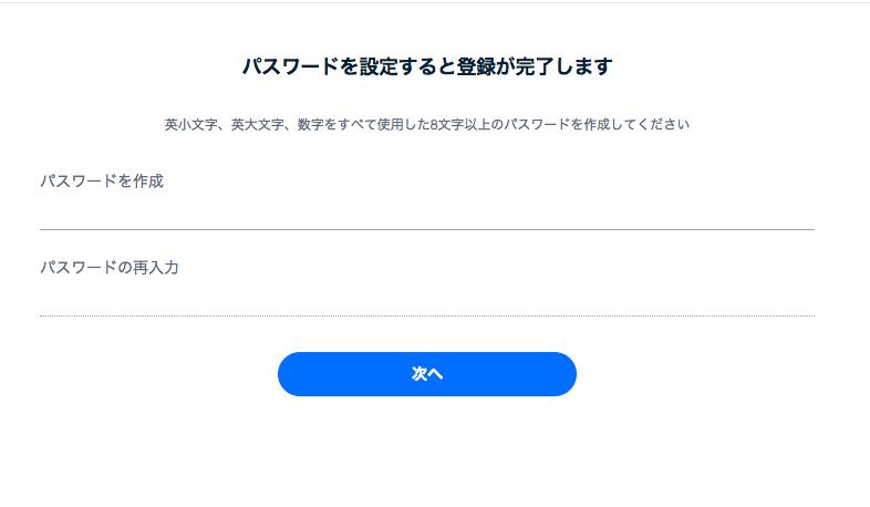 f:id:salarytan:20190202154504p:plain