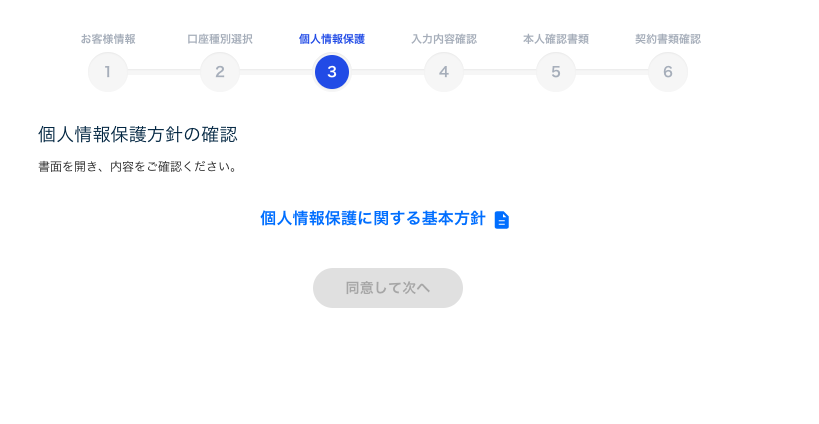 f:id:salarytan:20190202155937p:plain