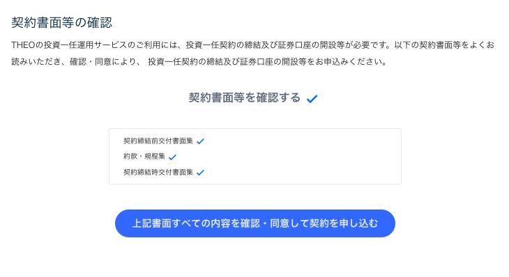 f:id:salarytan:20190202162538p:plain