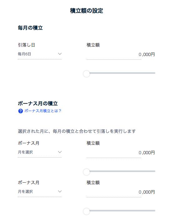 f:id:salarytan:20190202163705p:plain