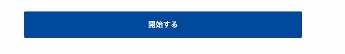 f:id:salarytan:20190217072306p:plain