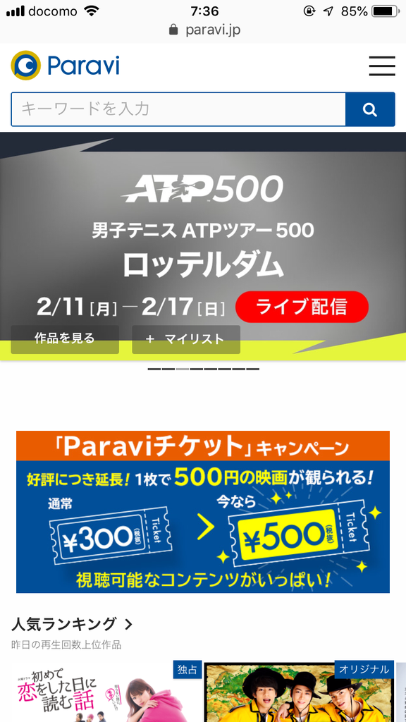 f:id:salarytan:20190217073943p:plain